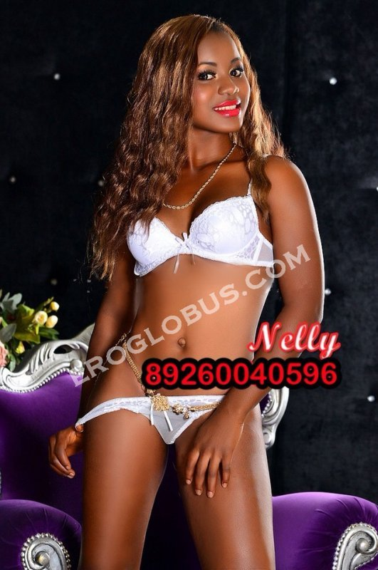 NELLY, 21